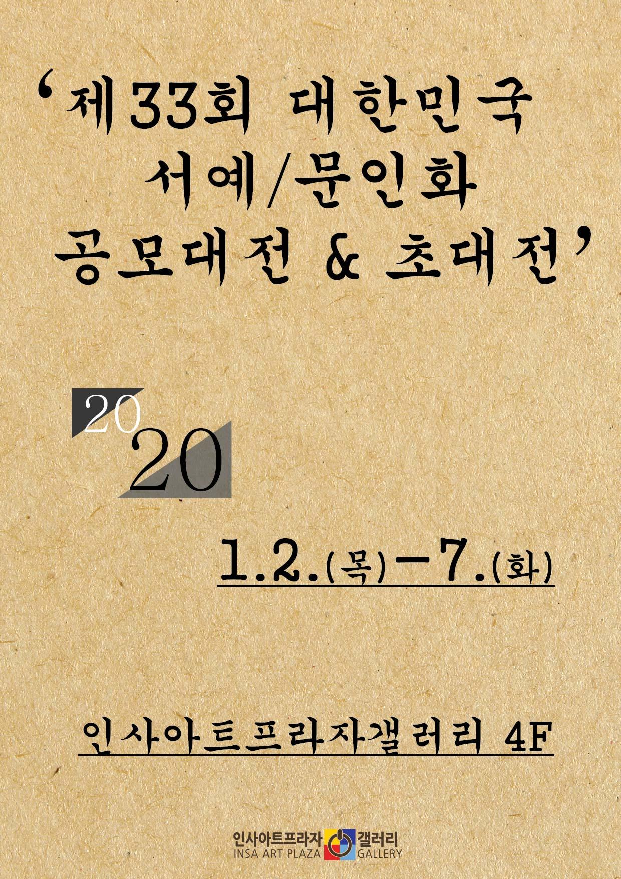 국가보훈_포스터-01.jpg
